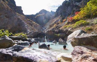 山形県姥湯温泉