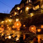 熊本県黒川温泉