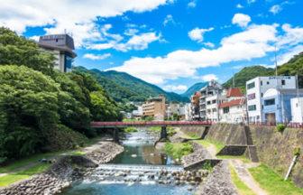 神奈川県箱根温泉