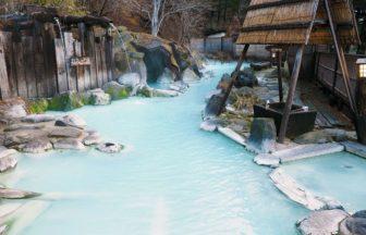 福島県高湯温泉