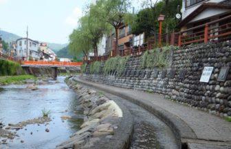 兵庫県湯村温泉