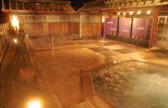 三重県榊原温泉