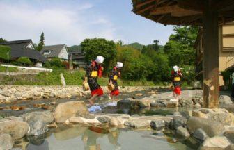 岡山県奥津温泉