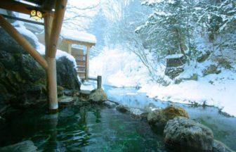 栃木県湯西川温泉