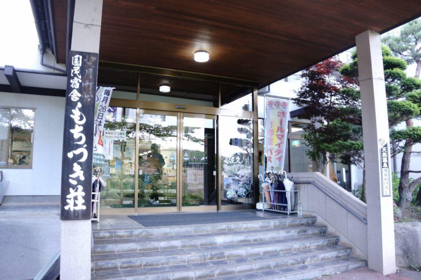 長野県春日温泉