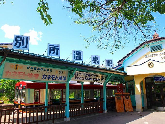長野県別所温泉