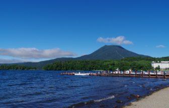北海道阿寒湖温泉