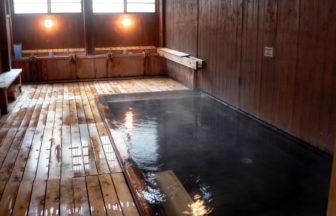 長野県山田温泉