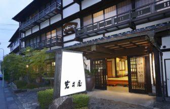 鳥取県岩井温泉