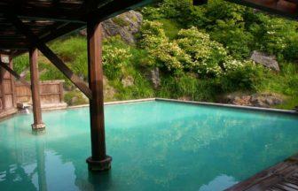 岩手県須川温泉