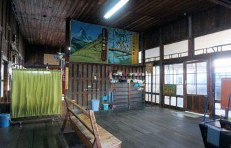 熊本県人吉温泉