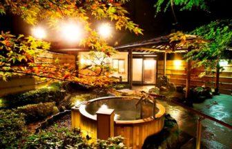 京都府天橋立温泉