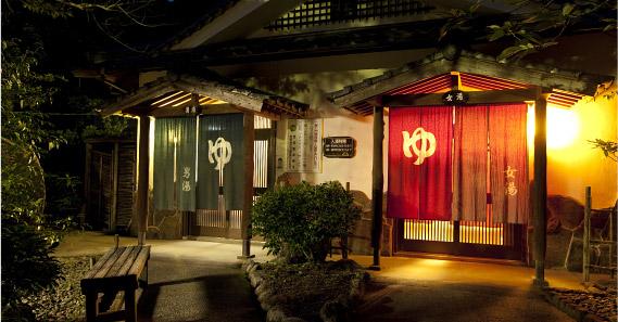 宮崎県高屋温泉