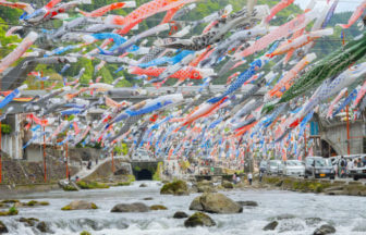 熊本県杖立温泉