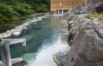 北海道養老牛温泉