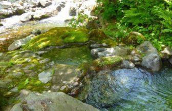 福島二岐温泉