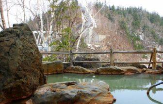 北海道白金温泉
