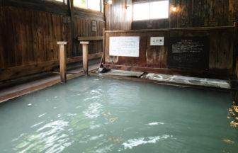 青森県谷地温泉
