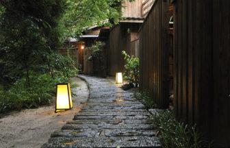 熊本県平山温泉
