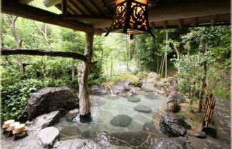 熊本吉尾温泉