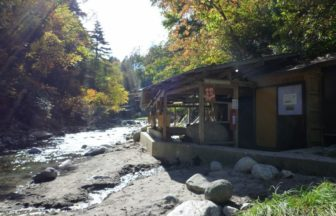 福島県木賊温泉