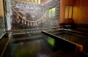 神奈川県姥子温泉