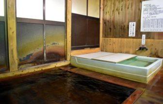 福島微温湯温泉