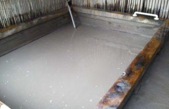 大分・鉱泥温泉