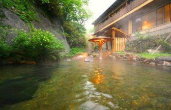 栃木・大丸温泉