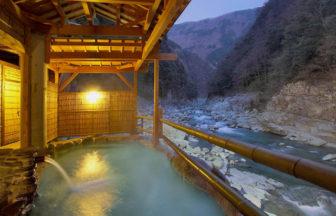 徳島・祖谷温泉