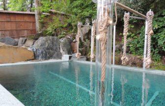 栃木・板室温泉