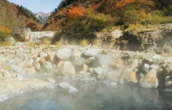 富山・黒部峡谷温泉群