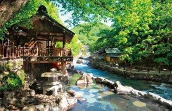 群馬・宝川温泉