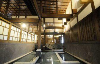 熊本・山鹿温泉