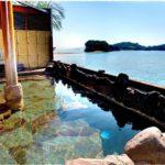 香川・小豆島温泉