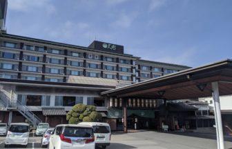 伊香保温泉ホテル天坊